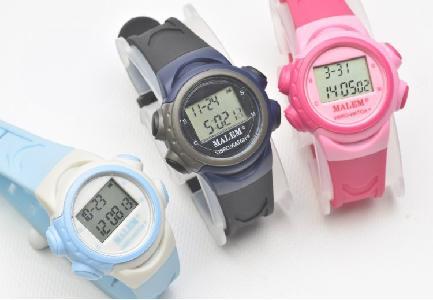 Malem horloge